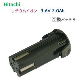 日立工機(Hitachi Koki) EBM 315 互換バッテリー 3.6V (A) 2.0Ah リチウムイオン 【あす楽対応】【送料無料】
