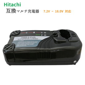 日立工機(hitachi) 7.2V〜18Vバッテリー対応 互換マルチ充電器 【あす楽対応】【送料無料】 | 電動工具 バッテリー 互換バッテリー 電動 工具 バッテリ 充電器 バッテリーチャージャー 充電 充電機 チャージャー マルチ充電器 日立バッテリー バッテリー充電器