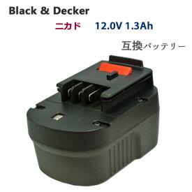 ブラック&デッカー(Black&Decker) A12 互換バッテリー 12.0V (B) 1.3Ah ニカド【あす楽対応】【送料無料】 | バッテリー 電池パック 電動工具 ドリル ドライバー ニカド電池 バッテリ 電動 工具 充電バッテリー 作業工具 バッテリーパック DIY 工具用 工事 作業