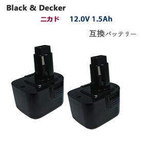2個セット ブラック&デッカー(Black&Decker) 電動工具用 ニカド 互換バッテリー 12.0V 1.5Ah 【A9252】【A9275】【PS130】対応 【あす楽対応】【送料無料】