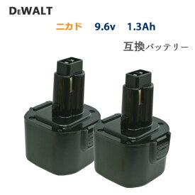 2個セット デウォルト(DEWALT) 電動工具用 ニカド 互換バッテリー 9.6V 1.3Ah 【DE9062】対応 【あす楽対応】【送料無料】