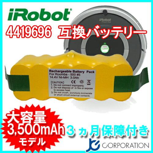 iRobot 4419696 互換バッテリー 14.4V 3.5Ah 【大容量版】【Roomba ルンバ 500 600 700 800 シリーズ対応】【あす楽対応】【送料無料】|ロボット掃除機 アイロボット アイロボットルンバ 掃除機 ロボット 自動掃除機 掃除ロボット ロボットクリーナー 互換 ニッケル水素電池
