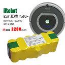 iRobot 4419696 互換バッテリー 14.4V 2.2Ah 【Roomba ルンバ 500 600 700 800 シリーズ対応】【あす楽対応】【送料無…