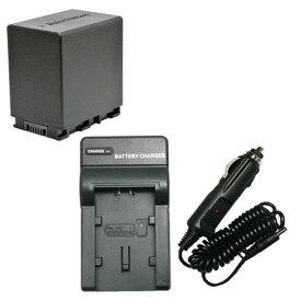 充電器セット ビクター(Victor) BN-VG138 互換バッテリー + 充電器(コンパクト) 【あす楽対応】 【送料無料】