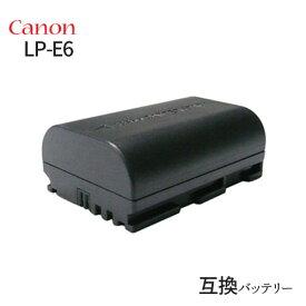 キャノン(Canon) LP-E6 互換バッテリー (残量表示対応)EOS 70D/6D対応 【メール便送料無料】 | バッテリー デジカメ バッテリーパック カメラバッテリー キャノンカメラ キャノンデジカメ デジタルカメラ 電池 充電 カメラ 眼レフカメラ アクセサリー リチウムイオン