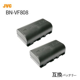 【残量表示可】 2個セット ビクター(Victor) BN-VF808 互換バッテリー (VF808 / VF815 / VF823 ) 【メール便送料無料】