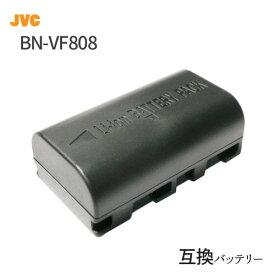 【残量表示可】 ビクター(Victor) BN-VF808 互換バッテリー (VF808 / VF815 / VF823 ) 【メール便送料無料】|ビデオカメラ ビデオ カメラ バッテリー リチウムイオン リチウムイオンバッテリー アクセサリー カメラバッテリー 互換 リチウムイオン電池 デジタルビデオカメラ