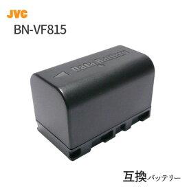 【残量表示可】 ビクター(JVC) BN-VF815 互換バッテリー (VF808 / VF815 / VF823 ) 【あす楽対応】【送料無料】|ビデオカメラ ビデオ カメラ バッテリー リチウムイオン リチウムイオンバッテリー アクセサリー カメラバッテリー 互換 リチウムイオン電池