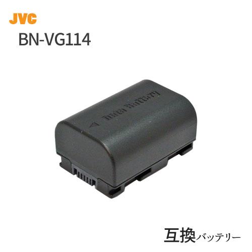 ビクター(Victor) BN-VG109 / BN-VG114 互換バッテリー (VG107 / VG108 / VG109 / VG114 / VG119 / VG121 / VG129 / VG138 ) 【メール便送料無料】 | バッテリー ビデオカメラ リチウムイオンバッテリー ビデオカメラバッテリー 予備バッテリー