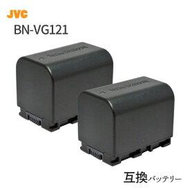 【メール便送料無料】 2個セット ビクター(Victor) BN-VG119 / BN-VG121 互換バッテリー (VG107 / VG108 / VG109 / VG114 / VG119 / VG121 / VG129 / VG138 )