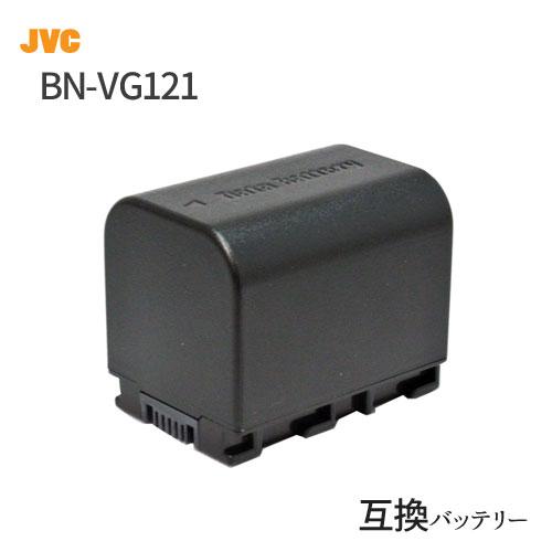 ビクター(Victor) BN-VG119 / BN-VG121 互換バッテリー 【VG107 / VG108 / VG109 / VG114 / VG119 / VG121 / VG129 / VG138】【メール便送料無料】 | バッテリー ビデオカメラ ハンディカム リチウムイオンバッテリー ビデオカメラバッテリー 予備バッテリー