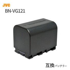 ビクター(Victor) BN-VG119 / BN-VG121 互換バッテリー 【VG107 / VG108 / VG109 / VG114 / VG119 / VG121 / VG129 / VG138】【あす楽対応】【送料無料】 | バッテリー ビデオカメラ ハンディカム リチウムイオンバッテリー