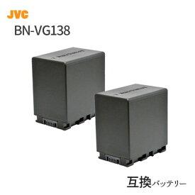 【メール便送料無料】 2個セット ビクター(Victor) BN-VG129 / BN-VG138 互換バッテリー (VG107 / VG108 / VG109 / VG114 / VG119 / VG121 / VG129 / VG138 )