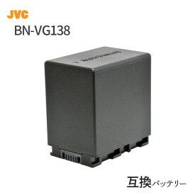 ビクター(Victor) BN-VG129 / BN-VG138 互換バッテリー 【VG107 / VG108 / VG109 / VG114 / VG119 / VG121 / VG129 / VG138】【あす楽対応】【送料無料】 | バッテリー ビデオカメラ ハンディカム リチウムイオンバッテリー