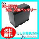 【残量表示可】 ビクター(JVC) BN-VF823 互換バッテリー (VF808 / VF815 / VF823 ) 【メール便送料無料】