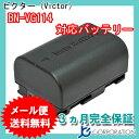 ビクター(Victor) BN-VG109 / BN-VG114 互換バッテリー (VG107 / VG108 / VG109 / VG114 / VG119 ...