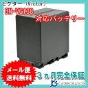ビクター(Victor) BN-VG129 / BN-VG138 互換バッテリー (VG107 / VG108 / VG109 / VG114 / VG119 ...