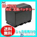 ビクター(Victor) BN-VG119 / BN-VG121 互換バッテリー (VG107 / VG108 / VG109 / VG114 / VG119 ...