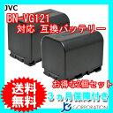 2個セット ビクター(Victor) BN-VG119 / BN-VG121 互換バッテリー (VG107 / VG108 / VG109 / VG114 / ...