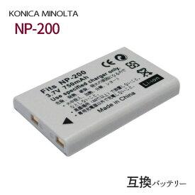 コニカミノルタ(KONICA MINOLTA) NP-200 互換バッテリー 【メール便送料無料】 | バッテリー バッテリーパック カメラバッテリー デジカメ デジタルカメラ 電池 充電 カメラ 充電バッテリー アクセサリー リチウムイオンバッテリー リチウムイオン リチウムイオンバッテリー