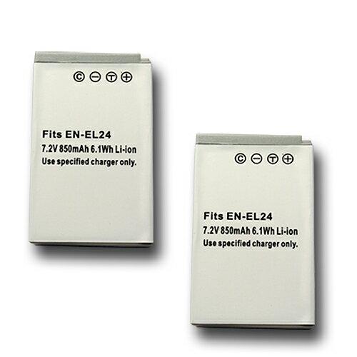 2個セット ニコン(NIKON) EN-EL24 互換バッテリー 【メール便送料無料】
