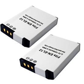 2個セット ニコン(NIKON) EN-EL12 互換バッテリー 【メール便送料無料】