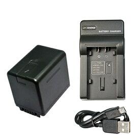 USB充電器セット パナソニック(Panasonic) VW-VBT380-K 互換バッテリー + 充電器(USBタイプ) 【メール便送料無料】 | 充電池 充電式電池 バッテリー 充電器 充電電池 ビデオカメラ 充電器セット 充電 セット バッテリーパック 互換電池 デジタルビデオカメラ ハンディカム