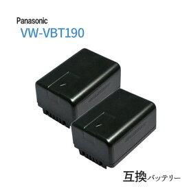 2個セット パナソニック(Panasonic) VW-VBT190-K 互換バッテリー (VBT190 / VBT380 ) 【メール便送料無料】