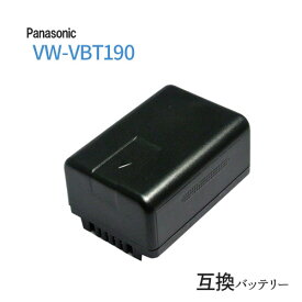 パナソニック(Panasonic) VW-VBT190-K 互換バッテリー (VBT190 / VBT380 ) 【メール便送料無料】| バッテリー 電池 バッテリーパック ビデオカメラ ハンディカム ビデオ リチウムイオン リチウムイオンバッテリー カメラバッテリー 充電バッテリー バッテリパック 予備 パナ
