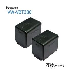 2個セット 【大容量 4500mAh】パナソニック(Panasonic) VW-VBT380-K 互換バッテリー (VBT190 / VBT380 ) 【メール便送料無料】| バッテリー 電池 バッテリーパック 充電器 ビデオカメラ ハンディカム 充電 ビデオ カメラ リチウムイオンバッテリー カメラバッテリー パナ
