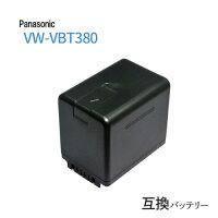 【メール便送料無料】パナソニック(Panasonic)VW-VBT380互換バッテリー(VBT190/VBT380)