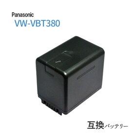 パナソニック(Panasonic) VW-VBT380-K 互換バッテリー 【VBT190 / VBT380】【あす楽対応】【送料無料】| バッテリー 電池 バッテリーパック ビデオカメラ ハンディカム ビデオ リチウムイオン リチウムイオンバッテリー カメラバッテリー 充電バッテリー
