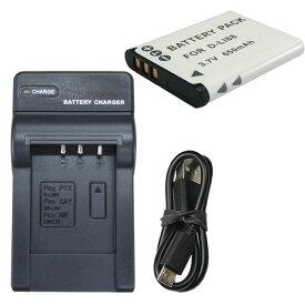 充電器セット ペンタックス (PENTAX) D-LI88/SANYO DB-L80 互換バッテリー + 充電器(USB)【メール便送料無料】 | バッテリー充電器 バッテリー 充電 カメラバッテリー バッテリー充電 充電機 バッテリーチャージャー デジタルカメラ デジカメ リチウムイオンバッテリー