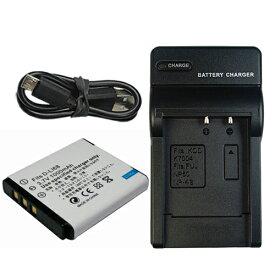 充電器セット ペンタックス(PENTAX) D-LI68 / D-LI122 互換バッテリー +充電器(USB)【メール便送料無料】 | バッテリー バッテリーパック カメラバッテリー デジカメ デジタルカメラ 電池 充電 カメラ 充電バッテリー リチウムイオンバッテリー