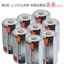【iieco】 充電池 単2 充電式電池 8本セット 容量3500mAh 500回充電 【メール便送料無料】 | 充電池 電池 充電式電池 …