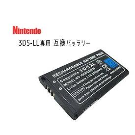 【大容量】任天堂 (NINTENDO) 3DSLL用互換バッテリー(ドライバー付) 【メール便送料無料】 | 3dsll バッテリー 互換バッテリー バッテリーパック 互換電池 ゲーム ニンテンドー3ds ll ゲーム機 大容量バッテリー