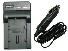充電器(コンパクト) ビクター(JVC) VG107 / VG108 / VG109 / VG114 / VG119 / VG121 / VG129 / VG138 対応 【あす楽対応】 【送料無料】