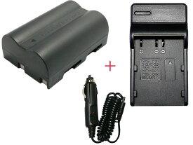 充電器セット コニカミノルタ NP-400 互換バッテリー + 充電器(コンパクト) 【あす楽対応】 【送料無料】