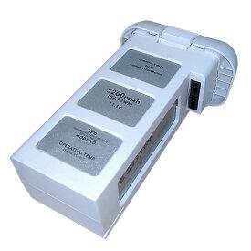 DJI ファントム2(Phantom 2 Vision+) 対応 互換バッテリー 5200mAh 11.1V リチウムポリマー バッテリー model:P2【あす楽対応】【送料無料】 | 小型 空撮 リチウム 充電バッテリー ドローン ファントム ドローン用バッテリー マルチコプター