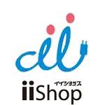 iishop