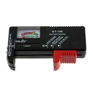 バッテリーテスター 乾電池チェッカー!(送料無料・北海道、沖縄、離島は発送不可)