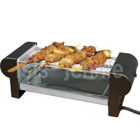焼き鳥器 卓上 コンパクト 電気コンロ 焼鳥器(送料無料・北海道、沖縄、離島は発送不可)