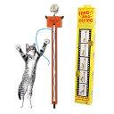 くるくるワンダーランド フリンガマストリング   猫用 おもちゃ