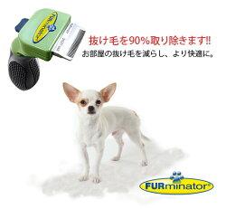 超小型犬(犬用