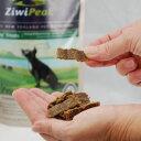 ジウィピーク グッドドッグ・トリーツ NZグラスフェッドビーフ 85.2g | 犬用 おやつ