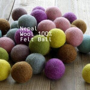 ウール100%のフェルトボール 「コロコロボール」 8個入 オーガニックキャットニップ付 | 猫用 ボール