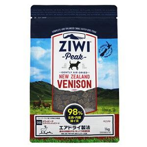 ジウィピーク エアドライ・ドッグフード ベニソン 1kg | 犬用 ドライフード  【送料無料】