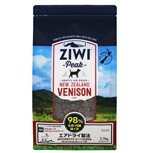 ジウィピーク エアドライ・ドッグフード ベニソン 2.5kg | 犬用 ドライフード 【 送料無料 】
