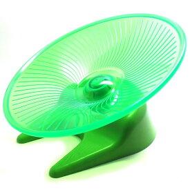 フライング・ソーサー L 直径:30cm 青 ・ 紫 ・ 緑   小動物用 ホイール