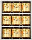 【 ギフト 和菓子】長崎びわ ゼリー(びわ娘)『9個入り』長崎特産のびわを使った肉厚な果実がお口の中に広がるご好評の…